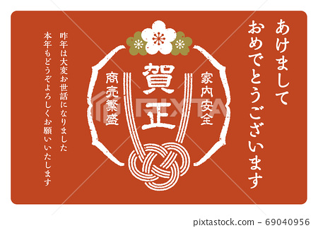 New Year's card New Year's greeting and stamp-like label Red background 69040956