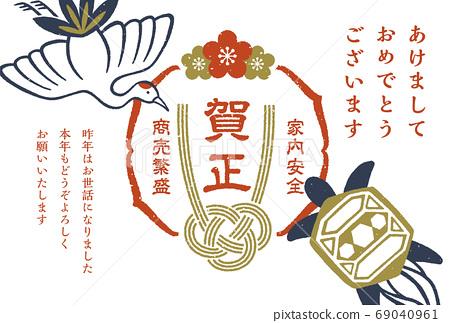 新年賀卡,新年祝福和鶴丸的快樂郵票狀標籤,白色背景 69040961