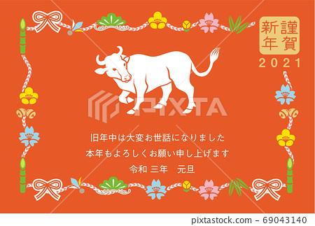2021牛年新年賀卡牛肉和幸運符框帶有橙色註釋 69043140