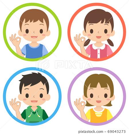 圖標集的女孩和男孩微笑與好跡象兒童插畫 69043273