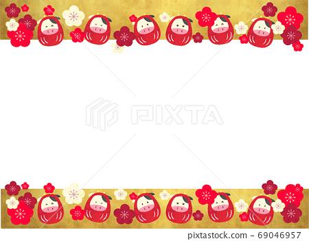 Beef daruma plum band frame 69046957