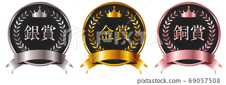 왕관 리본 아이콘 69057508