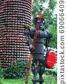 대만 지룽 기념물 69066409