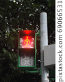 신호, 레드, 빨강 69066531