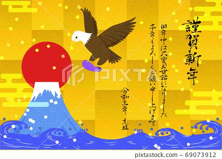 一富士 二鷹 세 가지의 연하장 일러스트 69073912