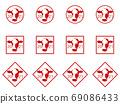 2021年紅牛郵票新年賀卡材料 69086433
