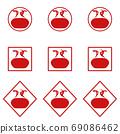 龍郵票年度新年賀卡材料 69086462