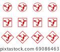 龍郵票年度新年賀卡材料 69086463