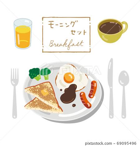 早餐/早晨套餐 69095496