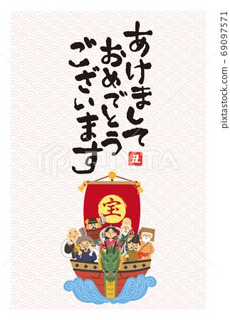 寶船上的七個幸運神的新年賀卡設計 69097571