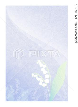 한중 문안 상중 엽서 은방울꽃 흰색 테두리가] 69107867