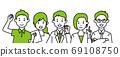 從事各種職業的人 69108750