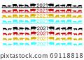 牛線和2021年的新年賀卡材料 69118818