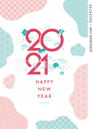 New Year's card 2021 simple lucky charm beef pattern 69124734