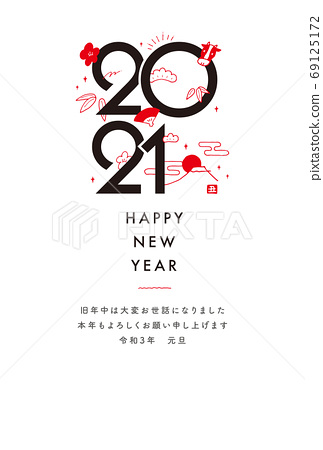 New Year card 2021 simple lucky charm 69125172