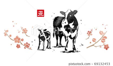 2021靈和3年牛年新年賀卡材料 69132453