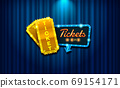 light sign ticket on curtain with spotlight background 69154171