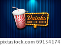 light sign beverage on curtain with spotlight background 69154174