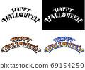 Halloween logo 69154250