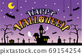 Halloween background (with logo) 69154254