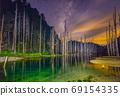 台灣高山湖泊-水漾森林 星空銀河 69154335
