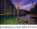 台灣高山湖泊-水漾森林 星空銀河 69154340