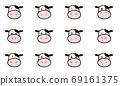 可愛的牛臉素材 69161375