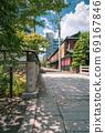 교토, 다카 세가와에 가설되는 押小路 다리와 교토의 거리 풍경 69167846