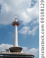 Blue sky and Kyoto Tower 69168129