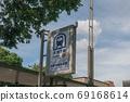 교토시 교통국 지하철 도자이 선 교토 시청 앞역 간판과 푸른 하늘 69168614