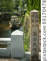 Scenery of the Ichinohune entrance along the Takase River in Kyoto, and the stone monument of Ryoi Kadokura's residence 69170478