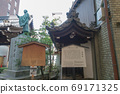 A view of Komafuda and the statue of Rissho Ankuni (Nichiren) standing at the front gate of Honno-ji temple in Hokke, Kyoto 69171325