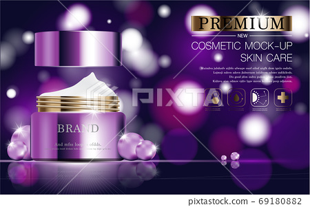 Hydrating facial skincare for annual sale or festival sale. silver brown cream mask bottle isolated on glitter particles background for product presentation. Graceful cosmetic ads. 69180882