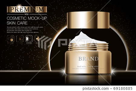 Hydrating facial skincare for annual sale or festival sale. silver brown cream mask bottle isolated on glitter particles background for product presentation. Graceful cosmetic ads. 69180885