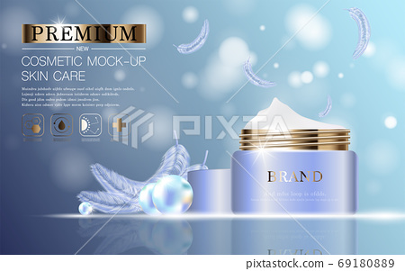 Hydrating facial skincare for annual sale or festival sale. silver brown cream mask bottle isolated on glitter particles background for product presentation. Graceful cosmetic ads. 69180889
