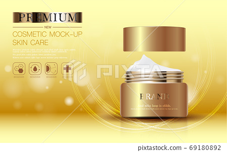 Hydrating facial skincare for annual sale or festival sale. silver brown cream mask bottle isolated on glitter particles background for product presentation. Graceful cosmetic ads. 69180892