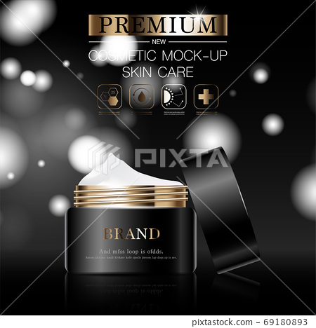 Hydrating facial skincare for annual sale or festival sale. silver brown cream mask bottle isolated on glitter particles background for product presentation. Graceful cosmetic ads. 69180893