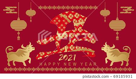 2021 Japanese new year banner 11 69185931