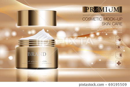 Hydrating facial skincare for annual sale or festival sale. silver brown cream mask bottle isolated on glitter particles background for product presentation. Graceful cosmetic ads. 69195509