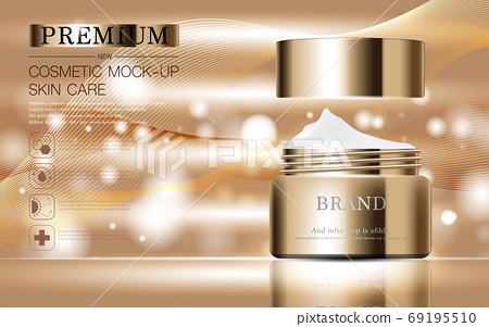 Hydrating facial skincare for annual sale or festival sale. silver brown cream mask bottle isolated on glitter particles background for product presentation. Graceful cosmetic ads. 69195510