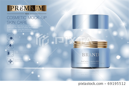 Hydrating facial skincare for annual sale or festival sale. silver brown cream mask bottle isolated on glitter particles background for product presentation. Graceful cosmetic ads. 69195512
