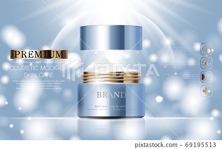 Hydrating facial skincare for annual sale or festival sale. silver brown cream mask bottle isolated on glitter particles background for product presentation. Graceful cosmetic ads. 69195513