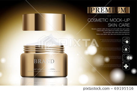 Hydrating facial skincare for annual sale or festival sale. silver brown cream mask bottle isolated on glitter particles background for product presentation. Graceful cosmetic ads. 69195516