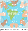 Hands of kids from several races washing and wiping around the globe surrounding by soap bubble in flat cartoon style for global handwashing day 69196384