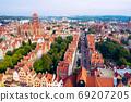 GDANSK, POLAND - JUNE 14, 2020 69207205