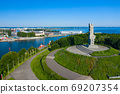 Aerial view of Westerplatte Monument in memory of the Polish defenders. 69207354