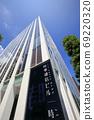 Jiji Press (Jiji Press Building, 5th Ginza, Chuo-ku, Tokyo) 69220320