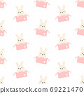 Cute rabbit in a box seamless pattern background 69221470
