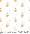 Cute rabbit ice cream seamless pattern background 69221472