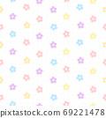 Cute little flowers seamless pattern background 69221478